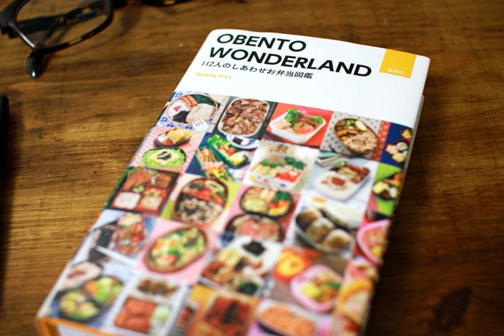 OBENTO WONDERLAND